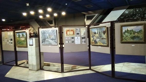 Художня виставка «Сезони життя Володимира Жугана»