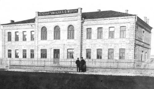 Жіноча гімназія А. О. Мороз